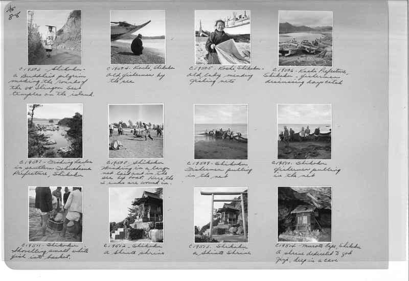 Mission Photograph Album - Japan #07 Page 0086