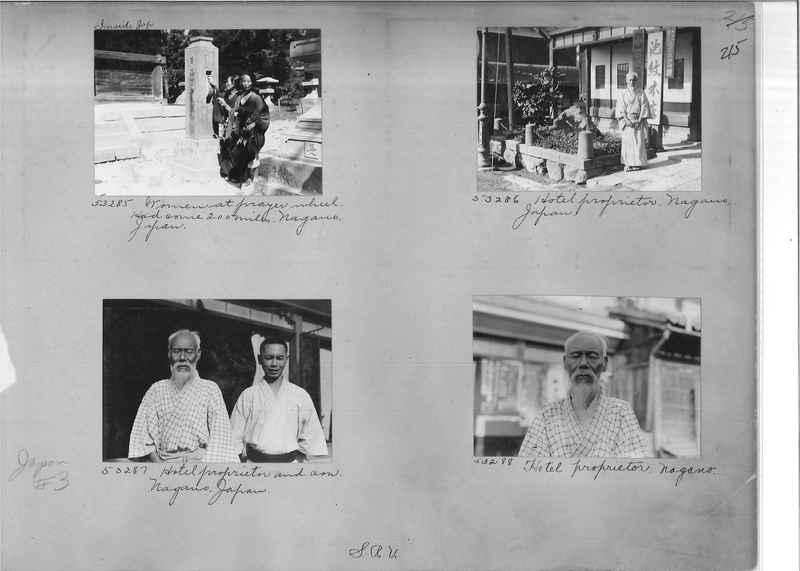 Mission Photograph Album - Japan #03 Page 0215