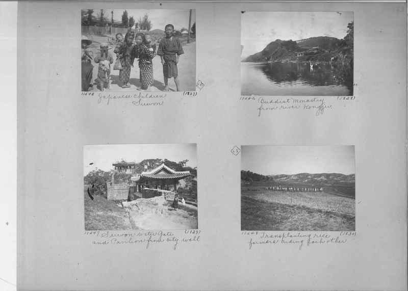 Mission Photograph Album - Korea #2 page 0063