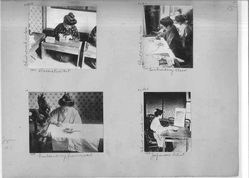 Mission Photograph Album -  Japan #01 Page 0015
