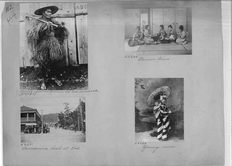 Mission Photograph Album - Japan #02 Page 0112
