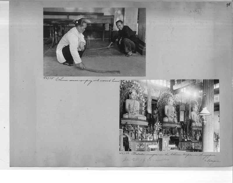 Mission Photograph Album - Malaysia #4 page 0075