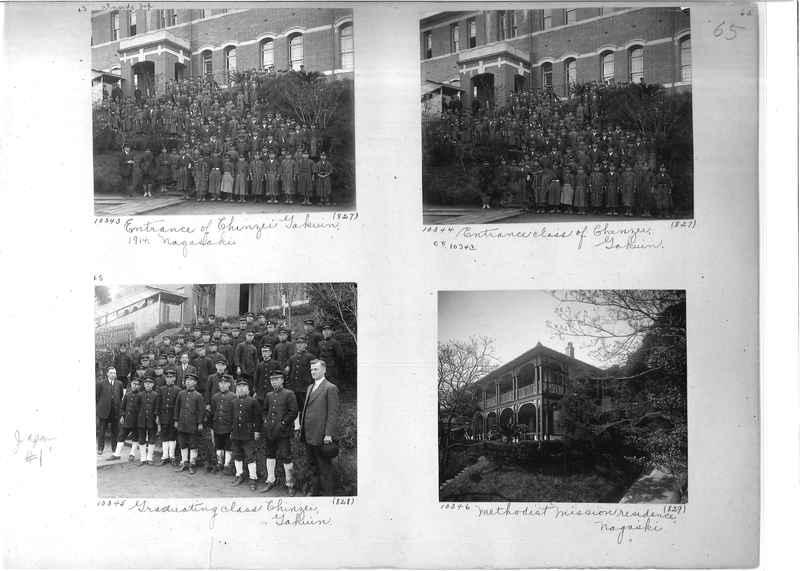 Mission Photograph Album -  Japan #01 Page 0065