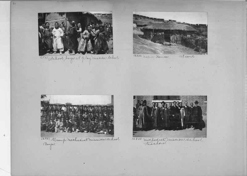 Mission Photograph Album - Korea #2 page 0096
