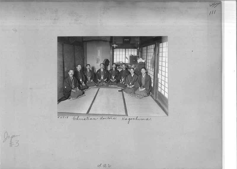Mission Photograph Album - Japan #03 Page 0111