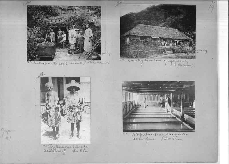 Mission Photograph Album -  Japan #01 Page 0019