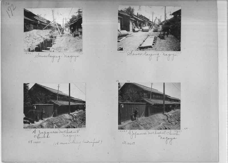Mission Photograph Album -  Japan #01 Page 0172