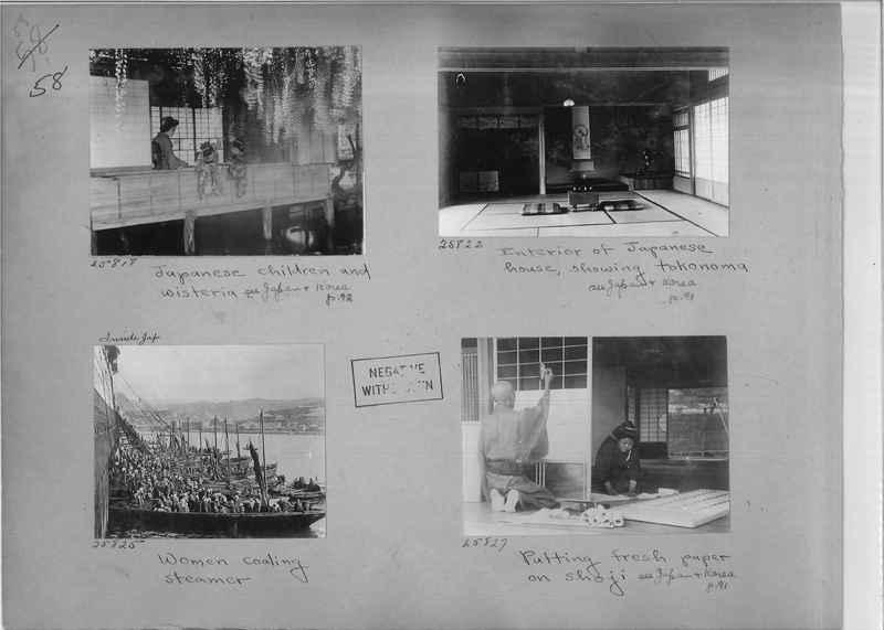 Mission Photograph Album - Japan #02 Page 0058