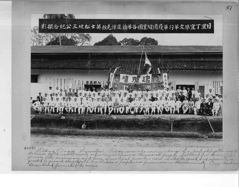 Mission Photograph Album - Malaysia O.P. #1 page 0051