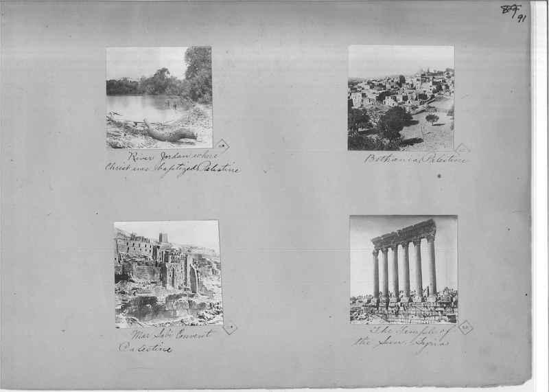 Mission Photograph Album - Miscellaneous - O.P. #01 Page_0091