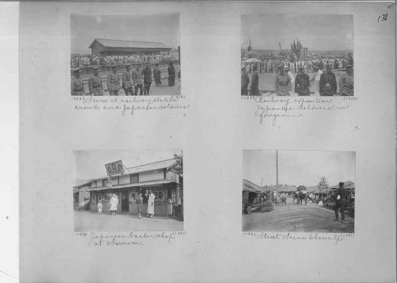 Mission Photograph Album - Korea #1 page 0131