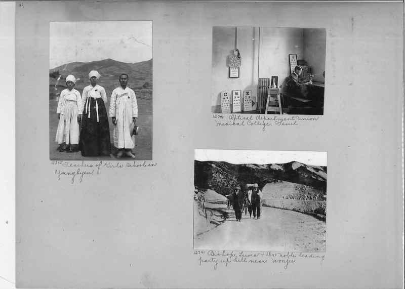 Mission Photograph Album - Korea #2 page 0094