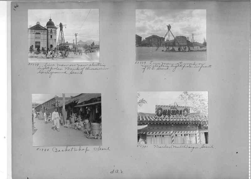 Mission Photograph Album - Korea #04 page 0144.jpg