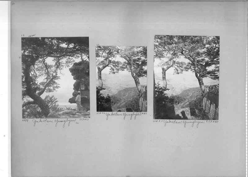 Mission Photograph Album - Korea #2 page 0022