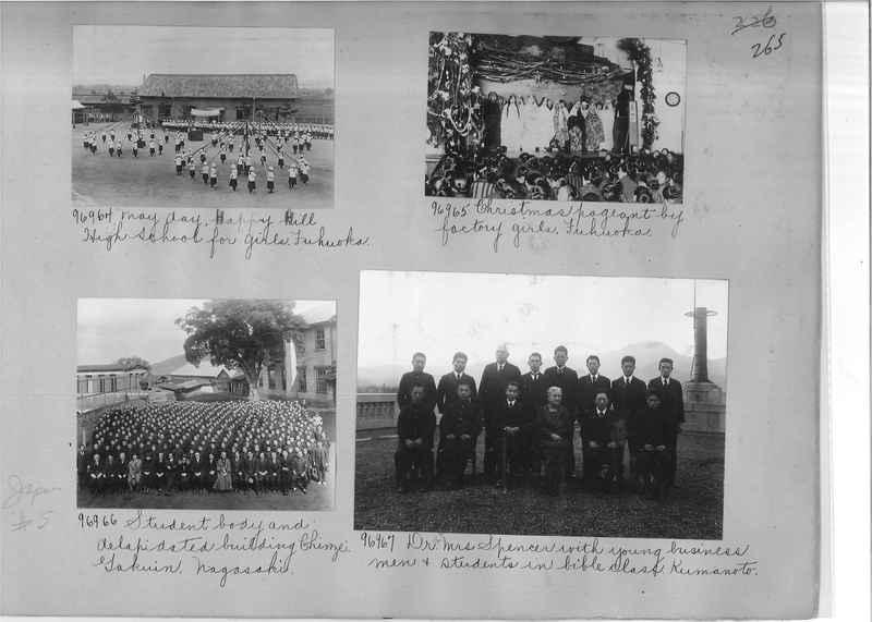 Mission Photograph Album - Japan #05 Page 0265