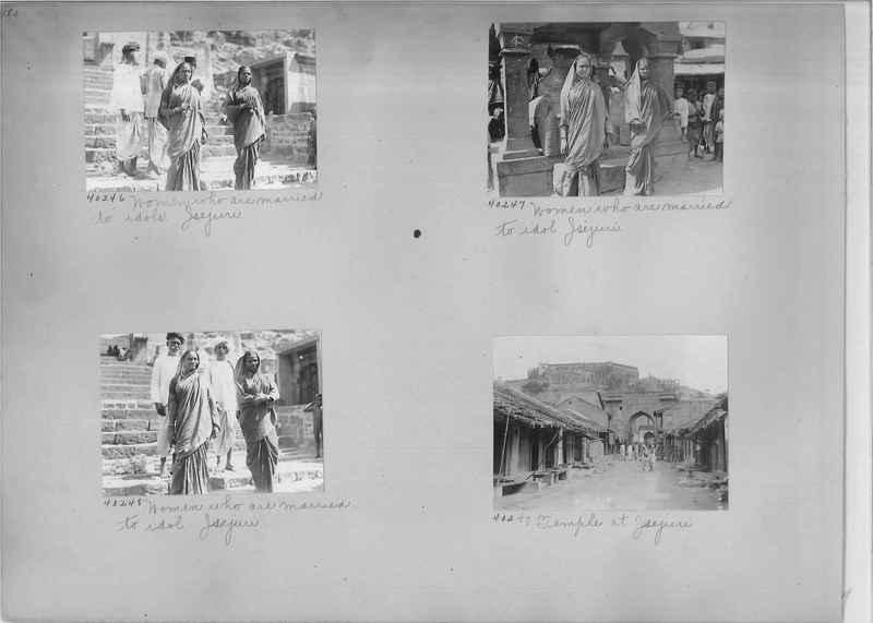Mission Photograph Album - India #05_0180