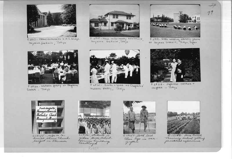 Mission Photograph Album - Japan #07 Page 0079