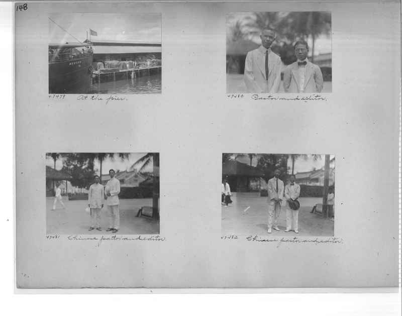 Mission Photograph Album - Malaysia #4 page 0148