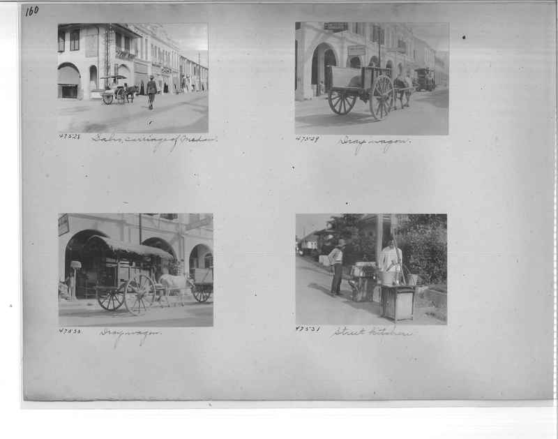 Mission Photograph Album - Malaysia #4 page 0160