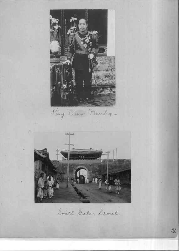 Mission Photograph Album - Japan and Korea #01 Page 0037