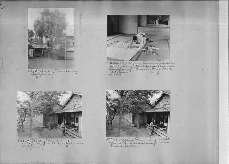 Mission Photograph Album - Japan #04 Page 0002