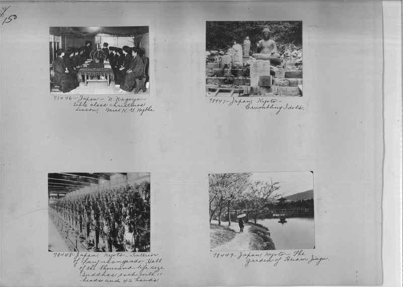 Mission Photograph Album - Japan #05 Page 0150