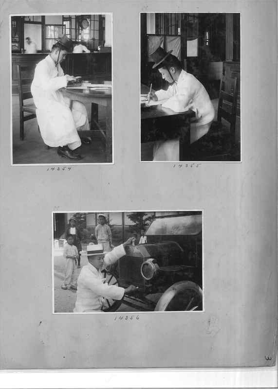 Mission Photograph Album - Japan and Korea #01 Page 0003