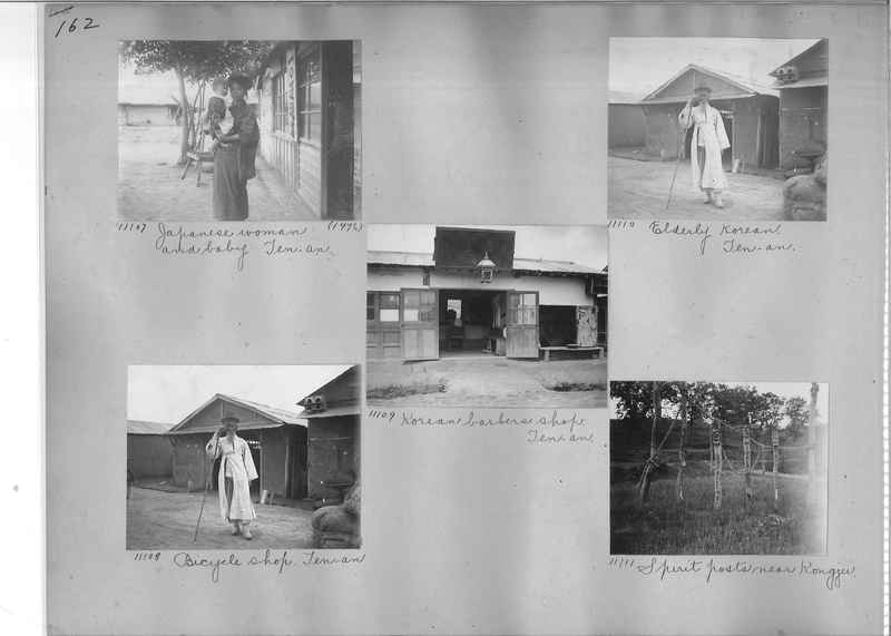 Mission Photograph Album - Korea #1 page 0162