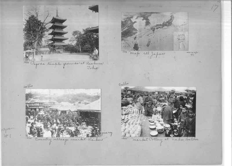 Mission Photograph Album -  Japan #01 Page 0017
