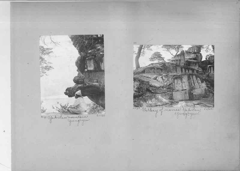 Mission Photograph Album - Korea #2 page 0021