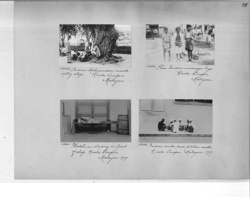 Mission Photograph Album - Malaysia #6 page 0075