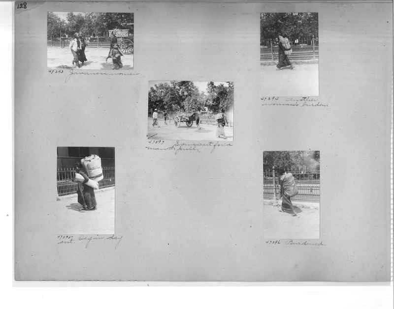 Mission Photograph Album - Malaysia #4 page 0128