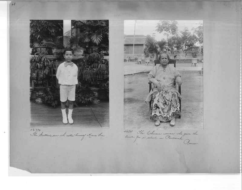 Mission Photograph Album - Malaysia #4 page 0068