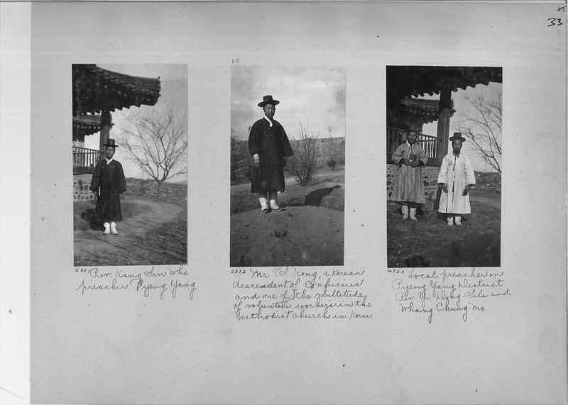 Mission Photograph Album - Korea #1 page 0033