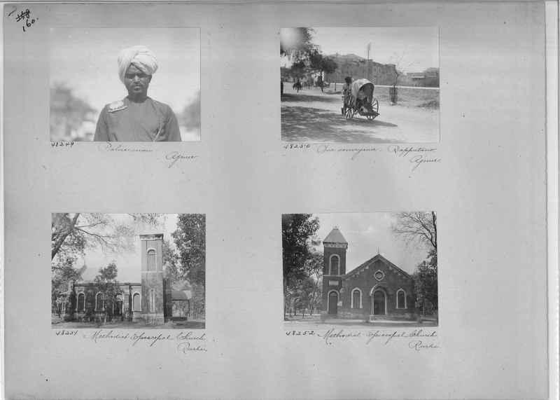 Mission Photograph Album - India #06 Page_0160