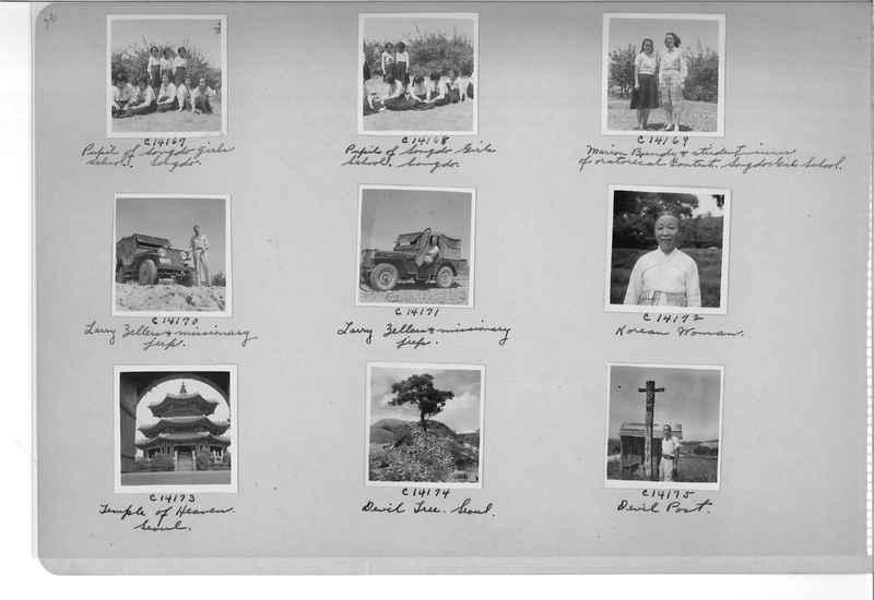 Mission Photograph Album - Korea #6 page 0026