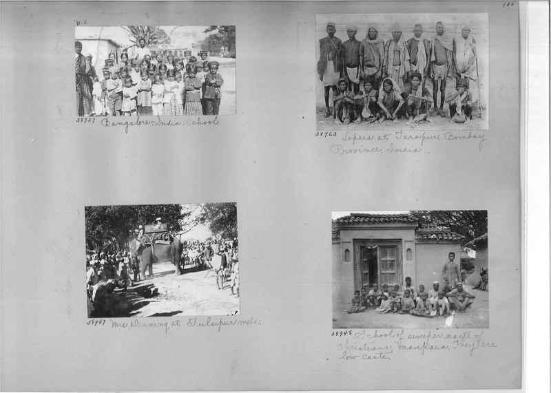Mission Photograph Album - India #05_0105