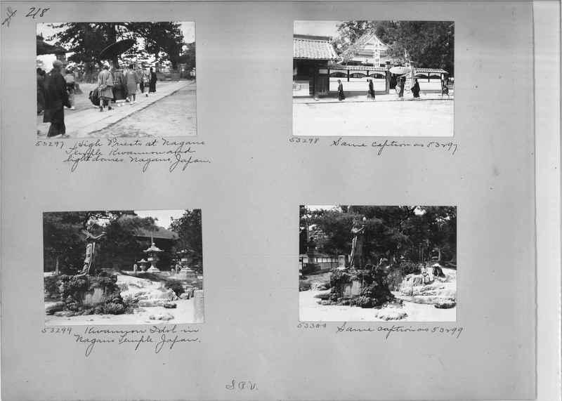 Mission Photograph Album - Japan #03 Page 0218