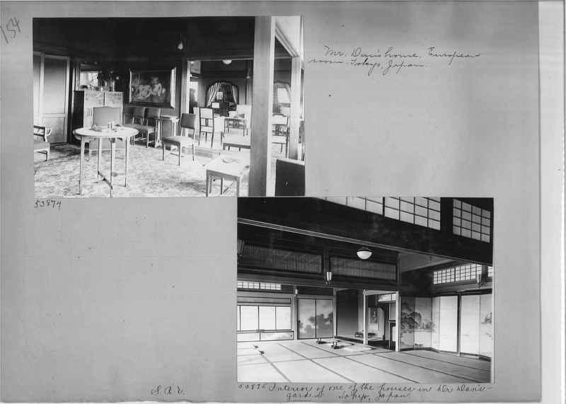 Mission Photograph Album - Japan #04 Page 0154