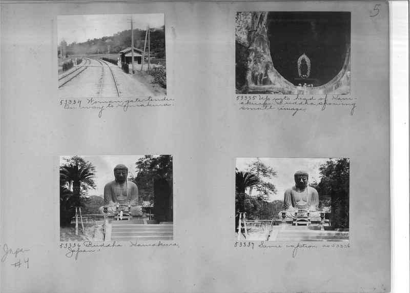 Mission Photograph Album - Japan #04 Page 0005