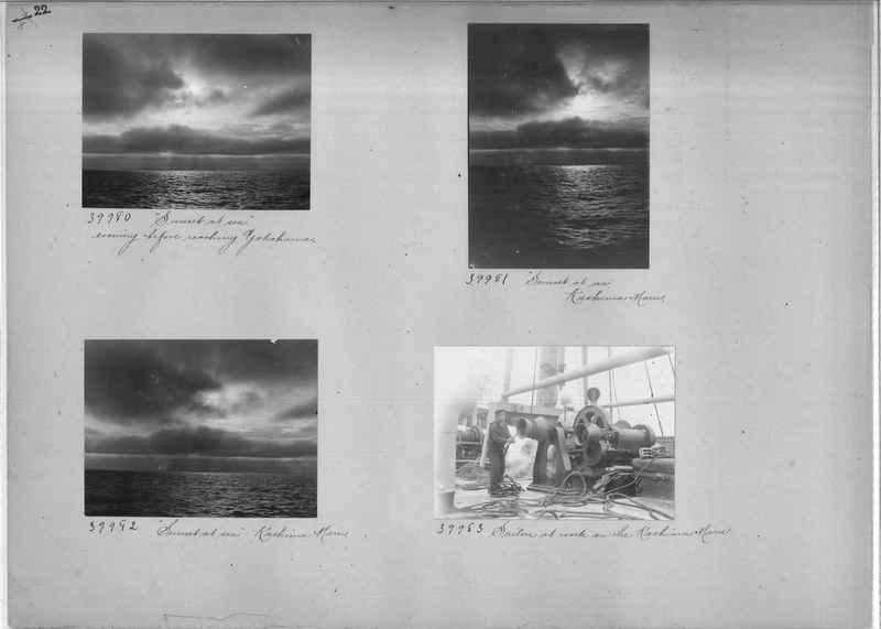 Mission Photograph Album - Miscellaneous #02 Page 0022