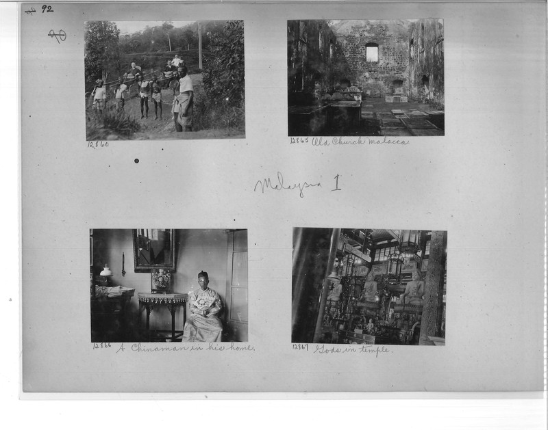Mission Photograph Album - Malaysia #1 page 0092