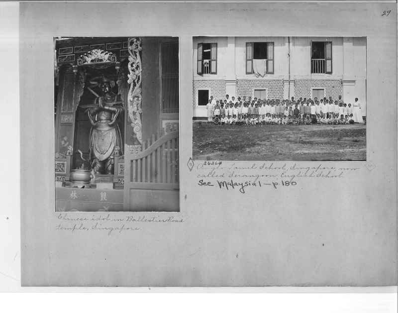Mission Photograph Album - Malaysia O.P. #1 page 0029