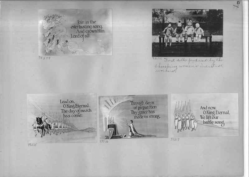 Mission Photograph Album - Miscellaneous #02 Page 0081