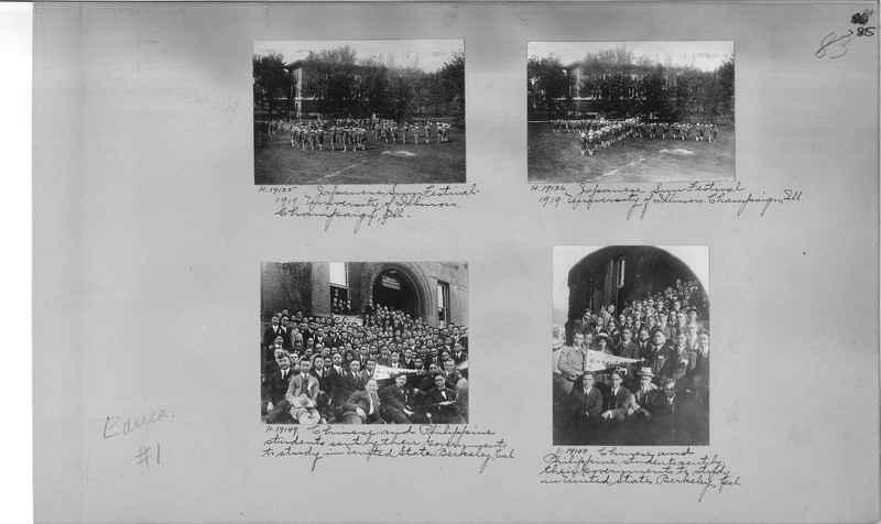 Mission Photograph Album - Education #1 page 0085