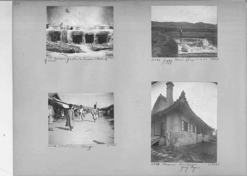 Mission Photograph Album - Korea #2 page 0072