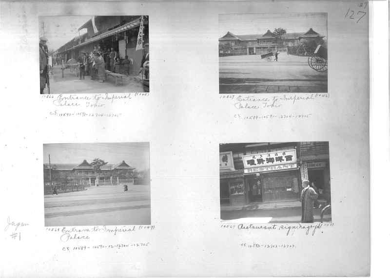 Mission Photograph Album -  Japan #01 Page 0127