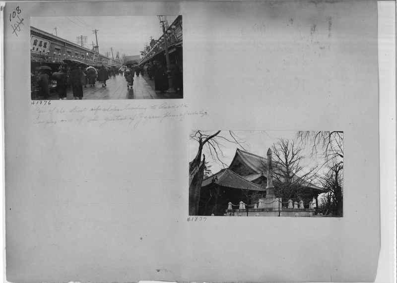 Mission Photograph Album - Japan #02 Page 0108