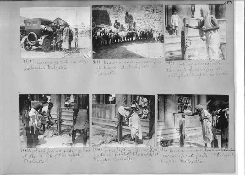 Mission Photograph Album - India #10 Page 0157