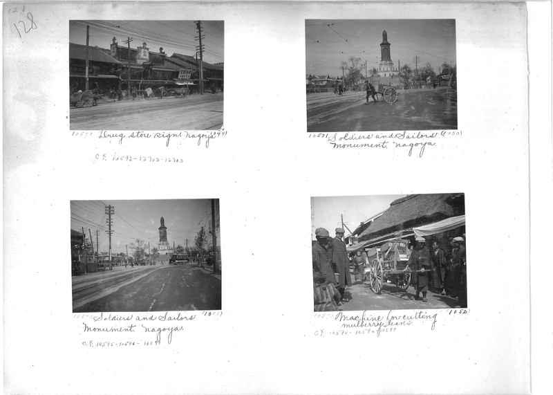 Mission Photograph Album -  Japan #01 Page 0128